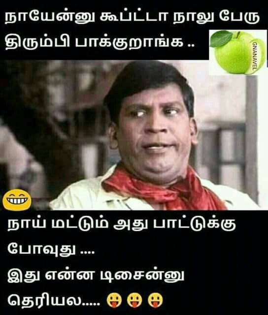 Pin By Rohini On Brogee Funny Motivational Quotes Funny Comedy Tamil Comedy Memes