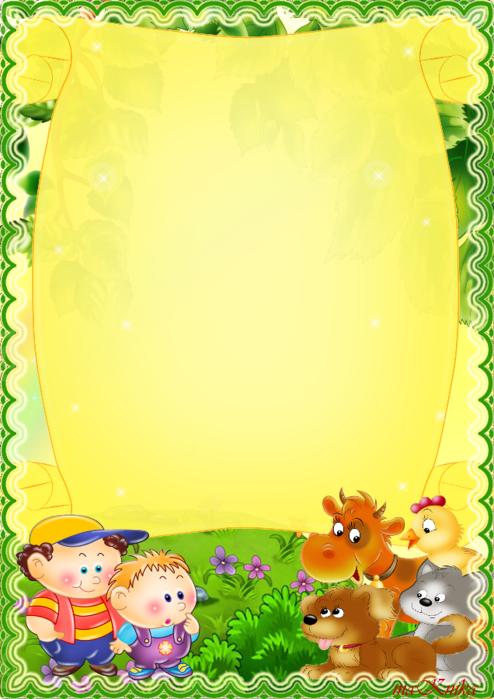 Шаблоны с картинками для группы малыши