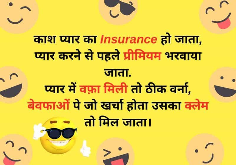 Funny Shayari | Funny Love Shayari | Comedy Shayari | Best Funny Status &  Sms in 2020 (With images) | Shayari funny, Funny statuses, Funny love
