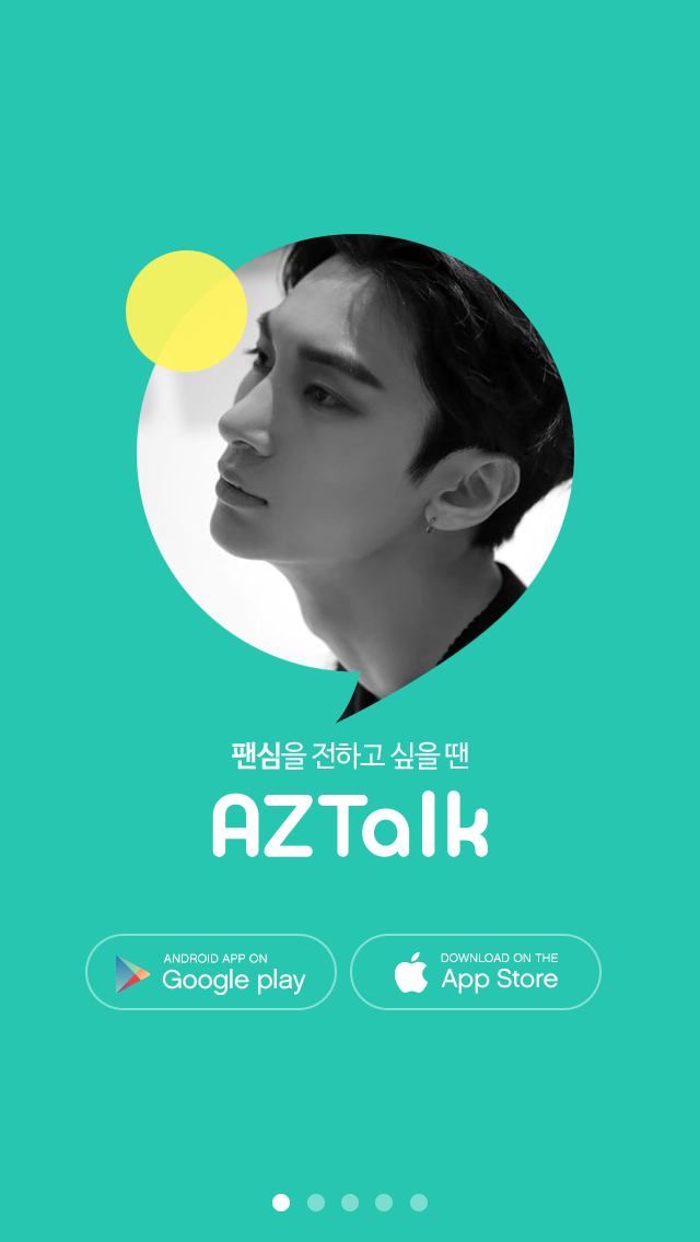 #melon #aztalk #mobile
