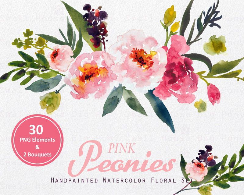 Flower Bouquet Wedding Clip Art - Wedding Flowers Png - Free Transparent  PNG Clipart Images Download