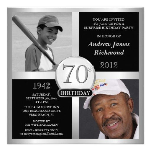 70th Birthday Invitations Then And Now Photos