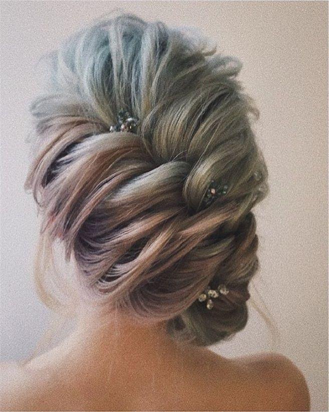 Gorgeous braided updo wedding hairstyle