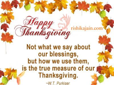 Thanksgiving Inspirational Quotes Thanksgiving Quotes And Poems  Happy Thanks Givingquotesmessages .