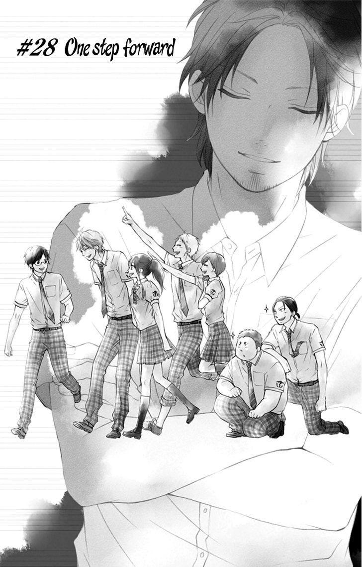 Kono Oto Tomare! vol.8 chapter 28 : One step forward page 8 - Mangakakalot.com