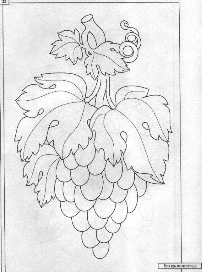 для любителей трафареты для резьбы по дереву картинки издавна украшал королевские