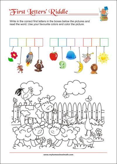 First Letter Riddle - Free Printable Worksheet / Prereading