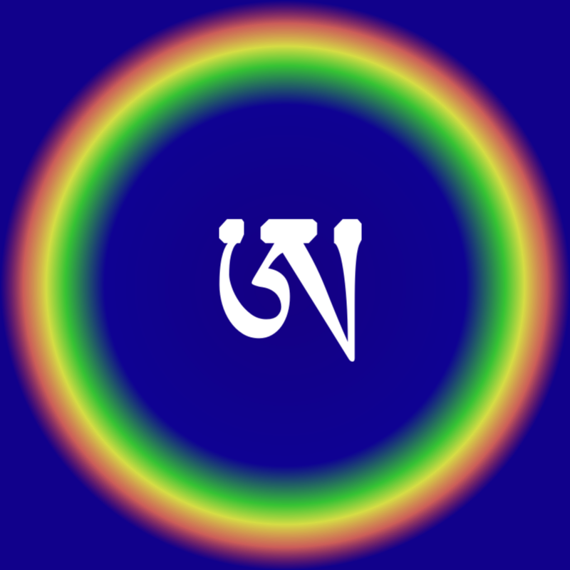 attaining the rainbow body. masters would picture this symbol as a