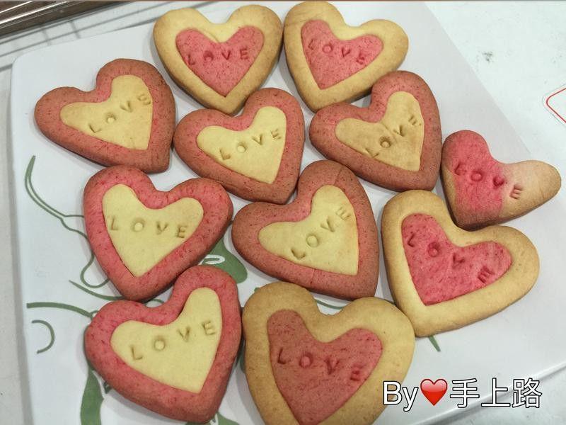 情人眼裡出心造型餅乾