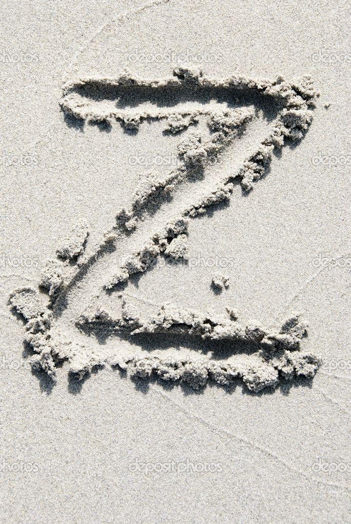 A - Z  Debi's ~  Dream Vacation list