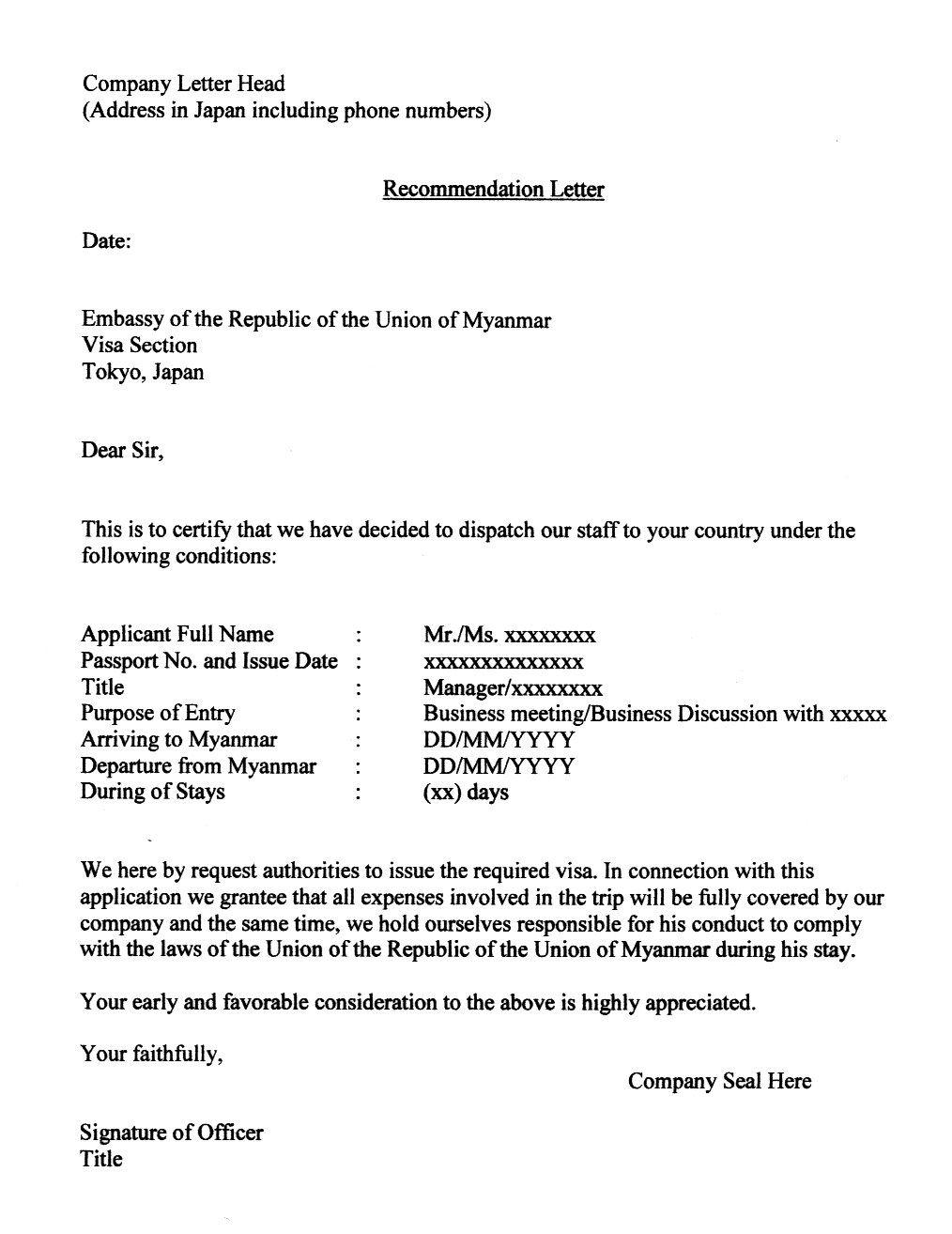Invitation Letter Japan Visa Sle Letters Free Others Pinterest