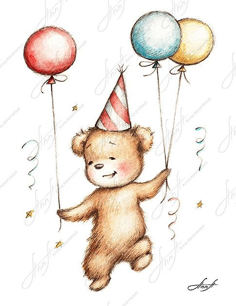 Teddy Bear With Balloons Printable Art Digital File Instant