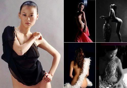 Qiang Wang  nackt