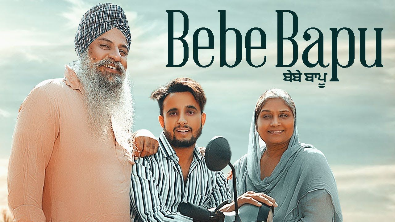 Bebe Bapu R Nait Song Lyrics Play Audio Video New Punjabi Song 2019 Musical Grooves Lagu Lirik Youtube