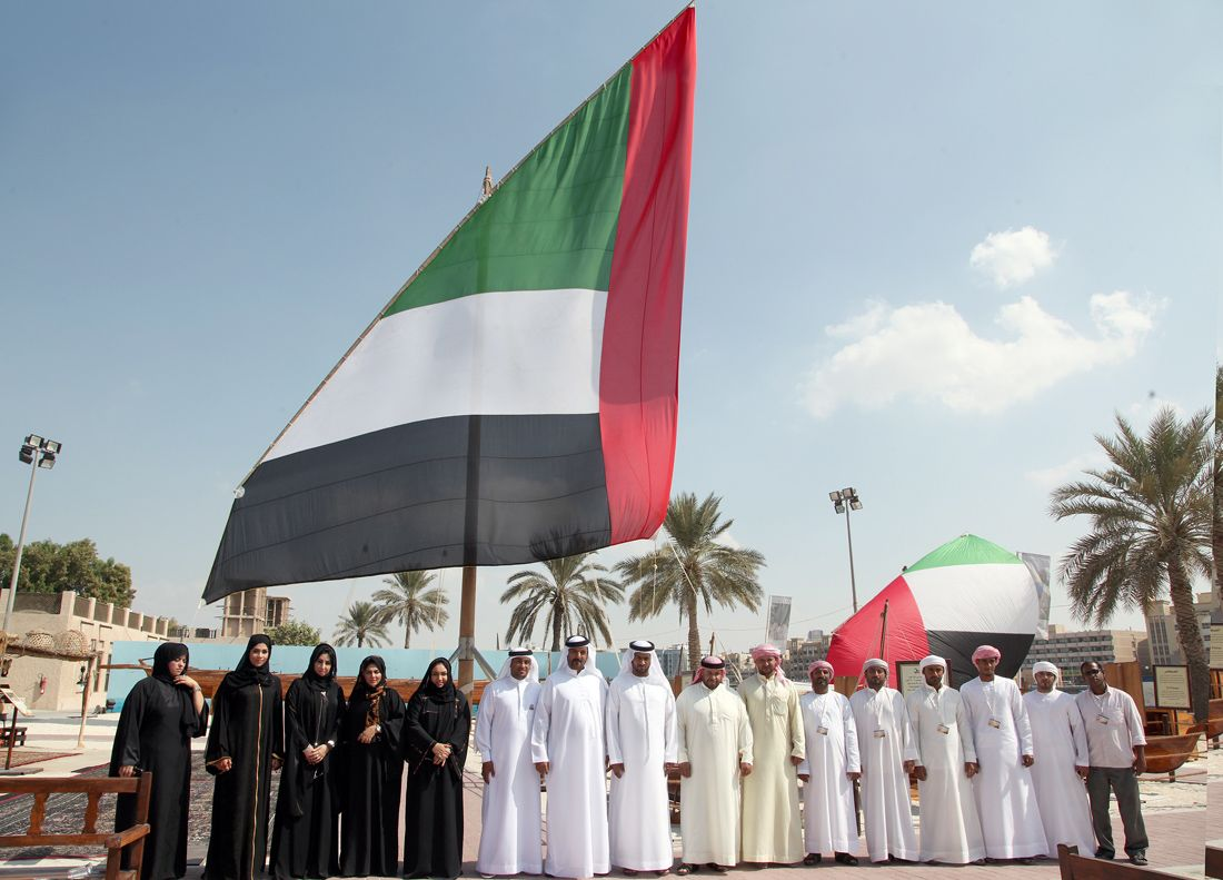Cultural profile of uae 3