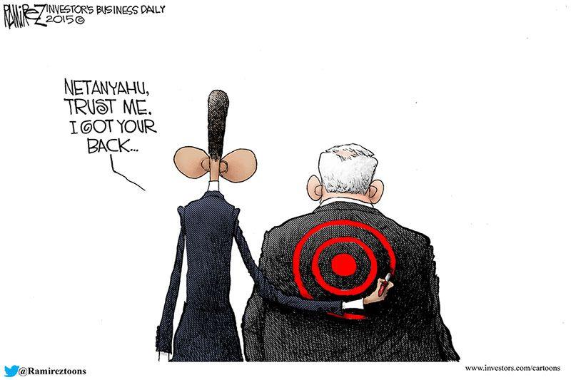 Michael Ramirez Cartoon 10/07/2015 - I Got Your Back