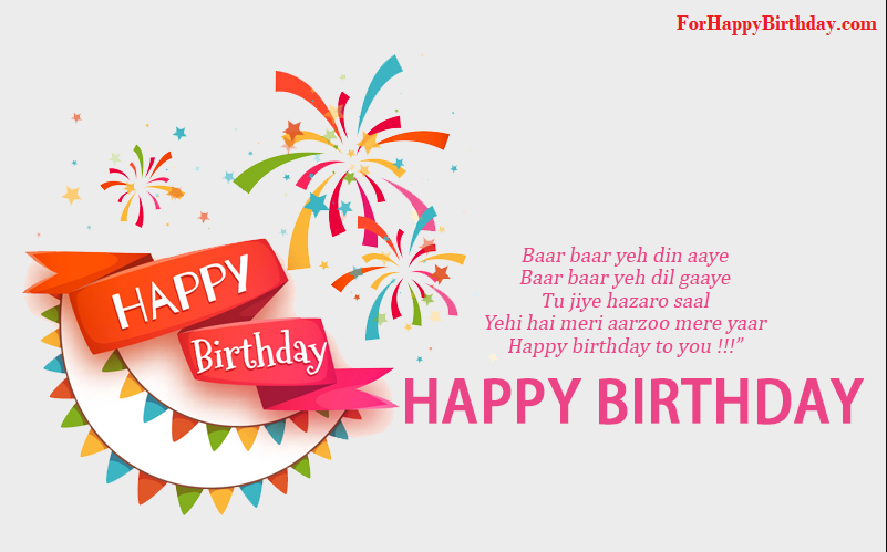 Best Sister Birthday Quotes In Hindi: Birthday Wishes For Sister Poem In Hindi Status For