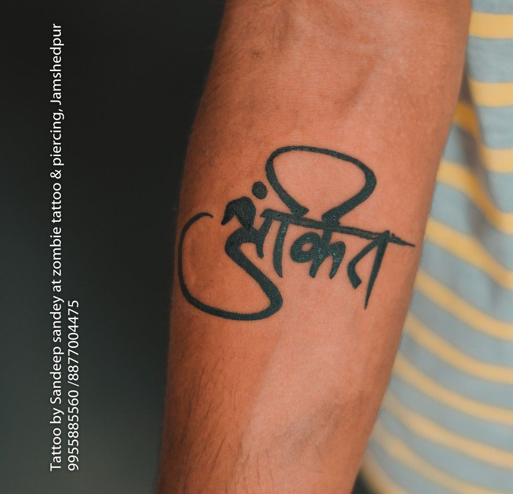 Ankit Tattoo Designs By Sandeep Sandey 9955885560 Tattoos