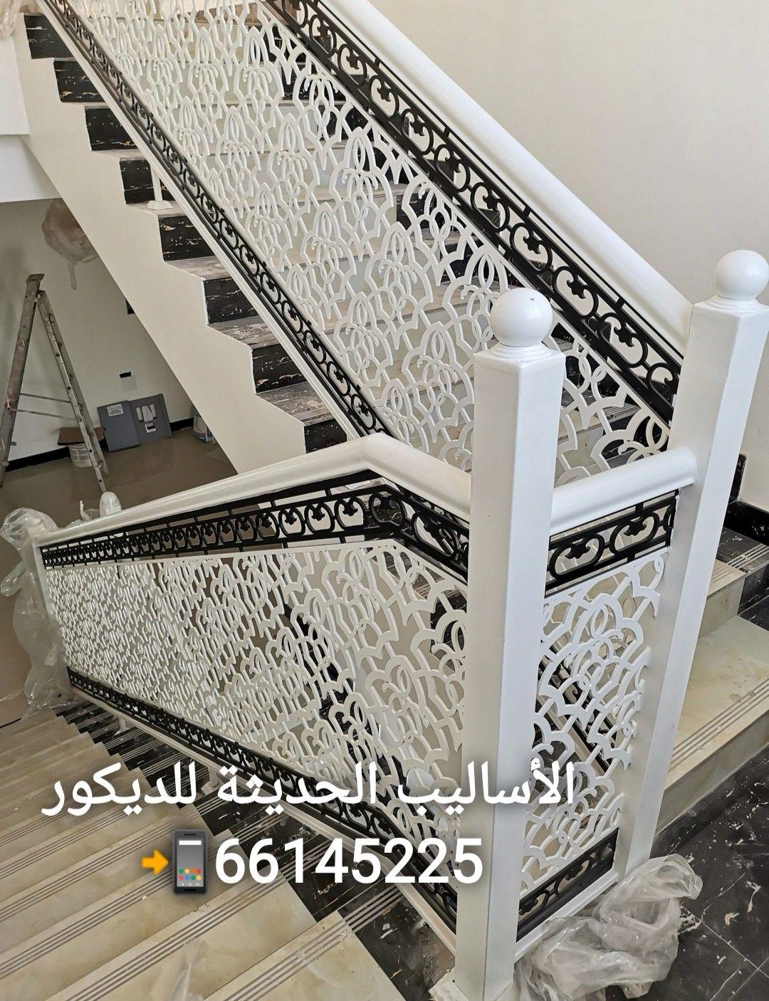 الاساليب الحديثةللديكور 66145225 In 2020 Stairs Home Decor Decor