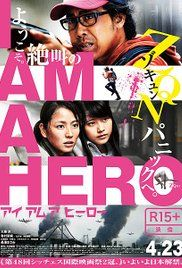 https://sg.style.yahoo.com/review-am-hero-ups-standard-075523786.html