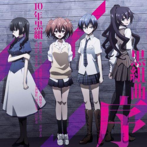 Akuma no Riddle || Otoya, Tokaku, Haru, and Kouko