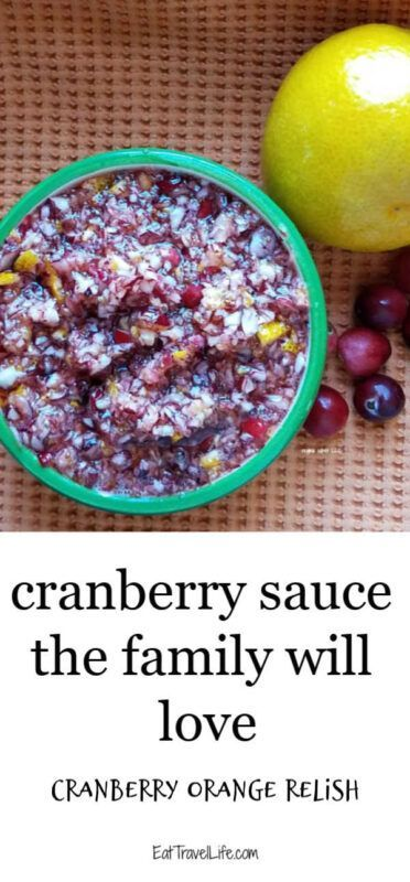 easy cranberry orange relish recipe – Eat Travel Life – cranberry sauce