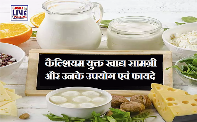 Makhana or Fox nuts are extremely nutritious food rich in
