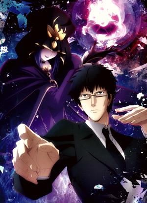 Caster (Medea) & Souichirou Kuzuki Fate/Stay Night