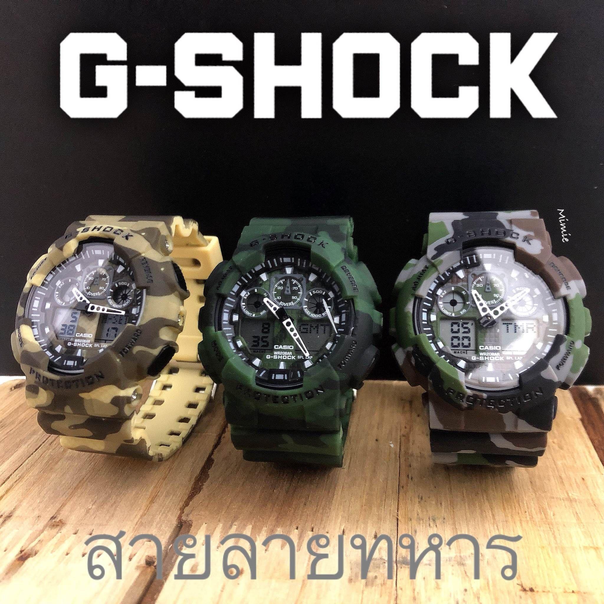 วิธี ทํา ความ สะอาด นาฬิกา g shock