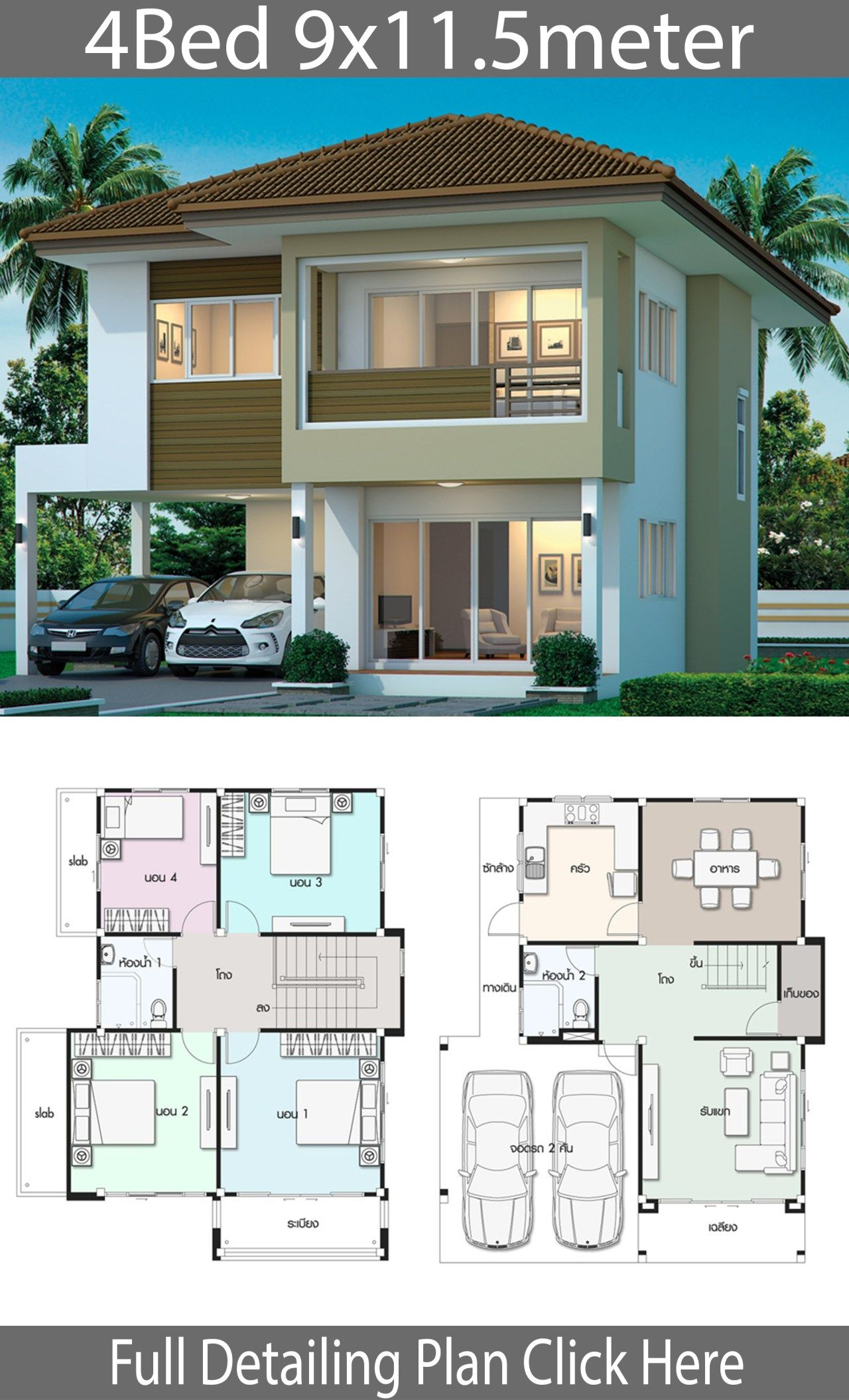House Design Plan 9x11 5m With 4 Bedrooms Home Ideas House Plan Gallery Model House Plan House Plans Mansion