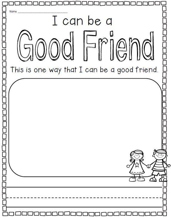 Makes a good friend essay
