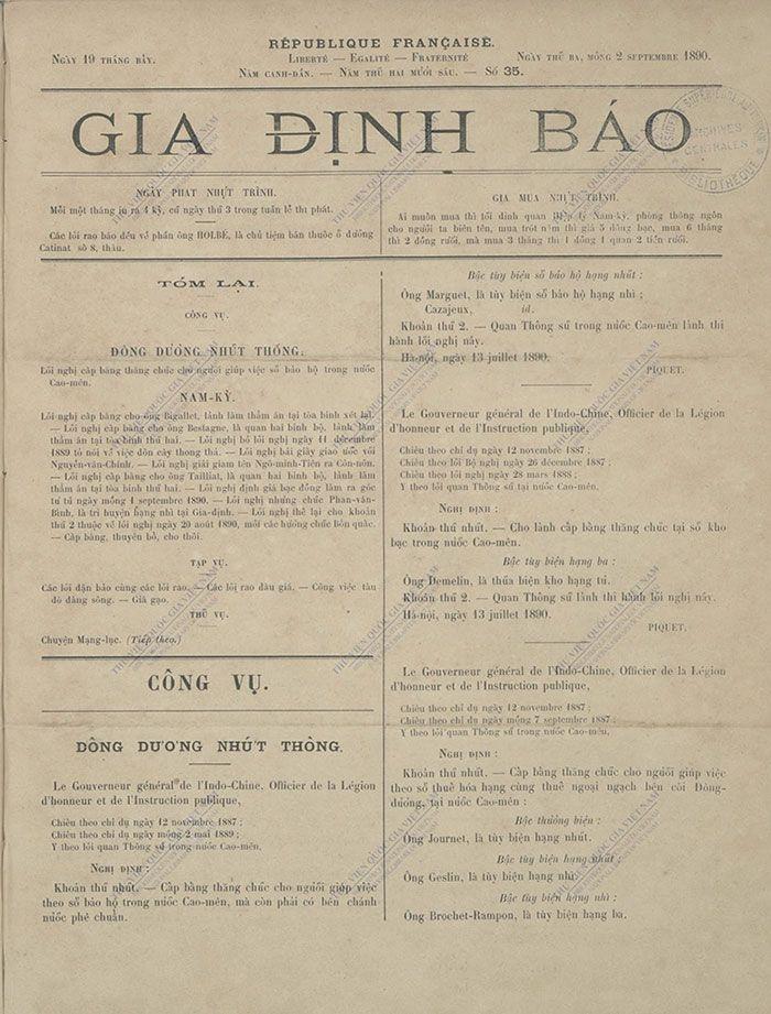 Gia Định Báo was the first Vietnamese newspaper established