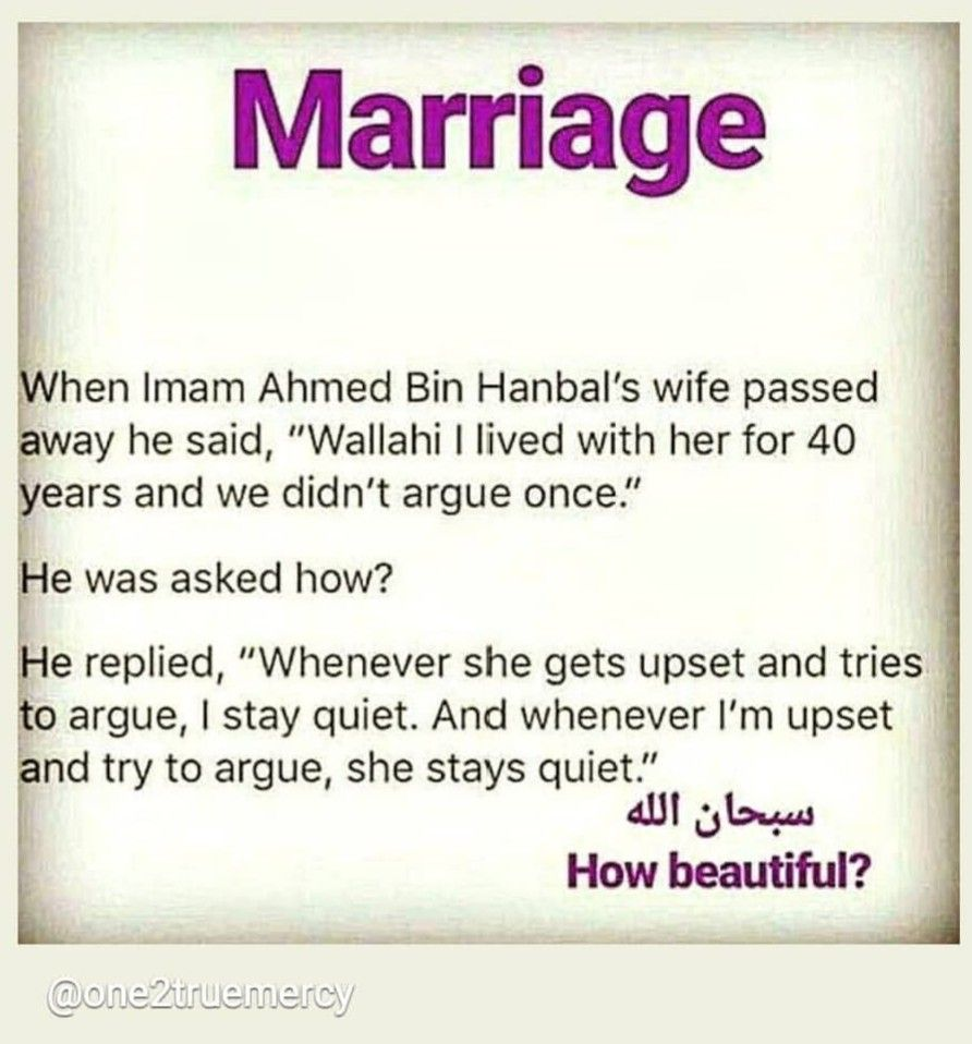 Pin by 👑Shama Quraishi👑 on нαℓααℓ ℓσνє  ❤ | Islamic love