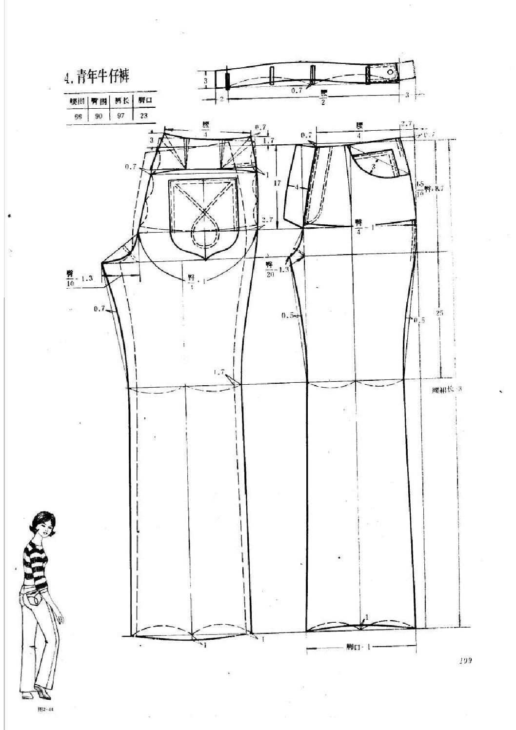 1985 shanghai women's clothing