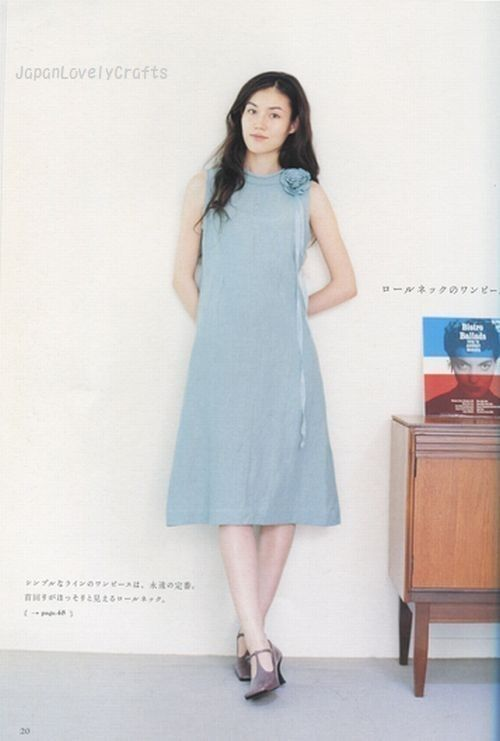 Daily Natural Clothes - Japanese Sewing Pattern Book for Women ...