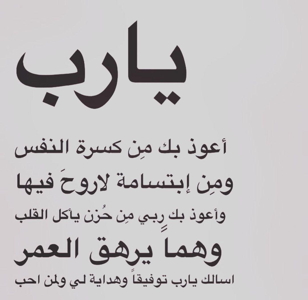 D3yaaaa Sur Instagram Instagram Arabic Calligraphy Calligraphy