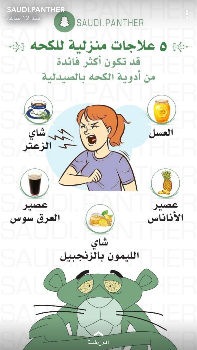 Pin By On معلومات Health Facts Fitness Health Fitness Nutrition Health And Fitness Expo