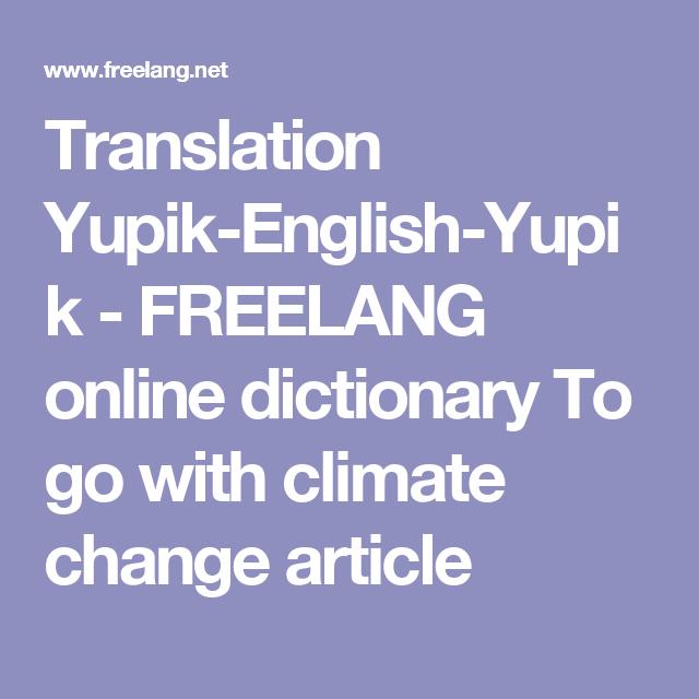 yupik dictionary