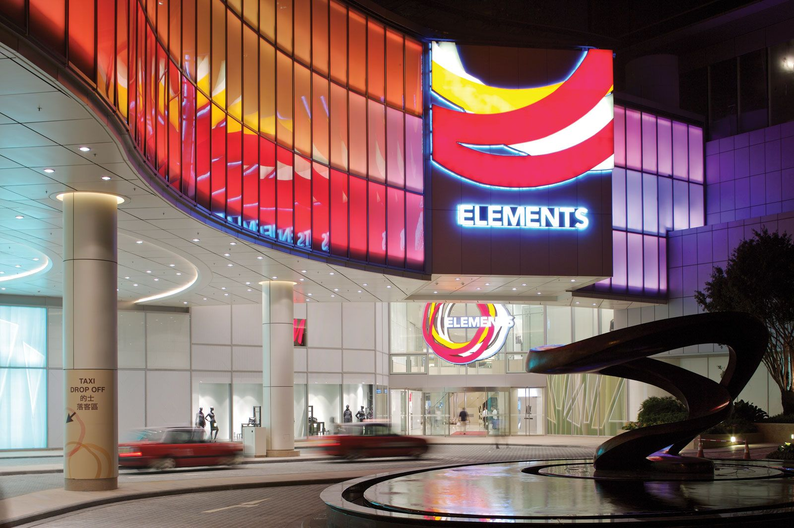 Elements Mall Hong Kong This Exciting Retail Development Sits Above The Kowloon MTR Station Linking
