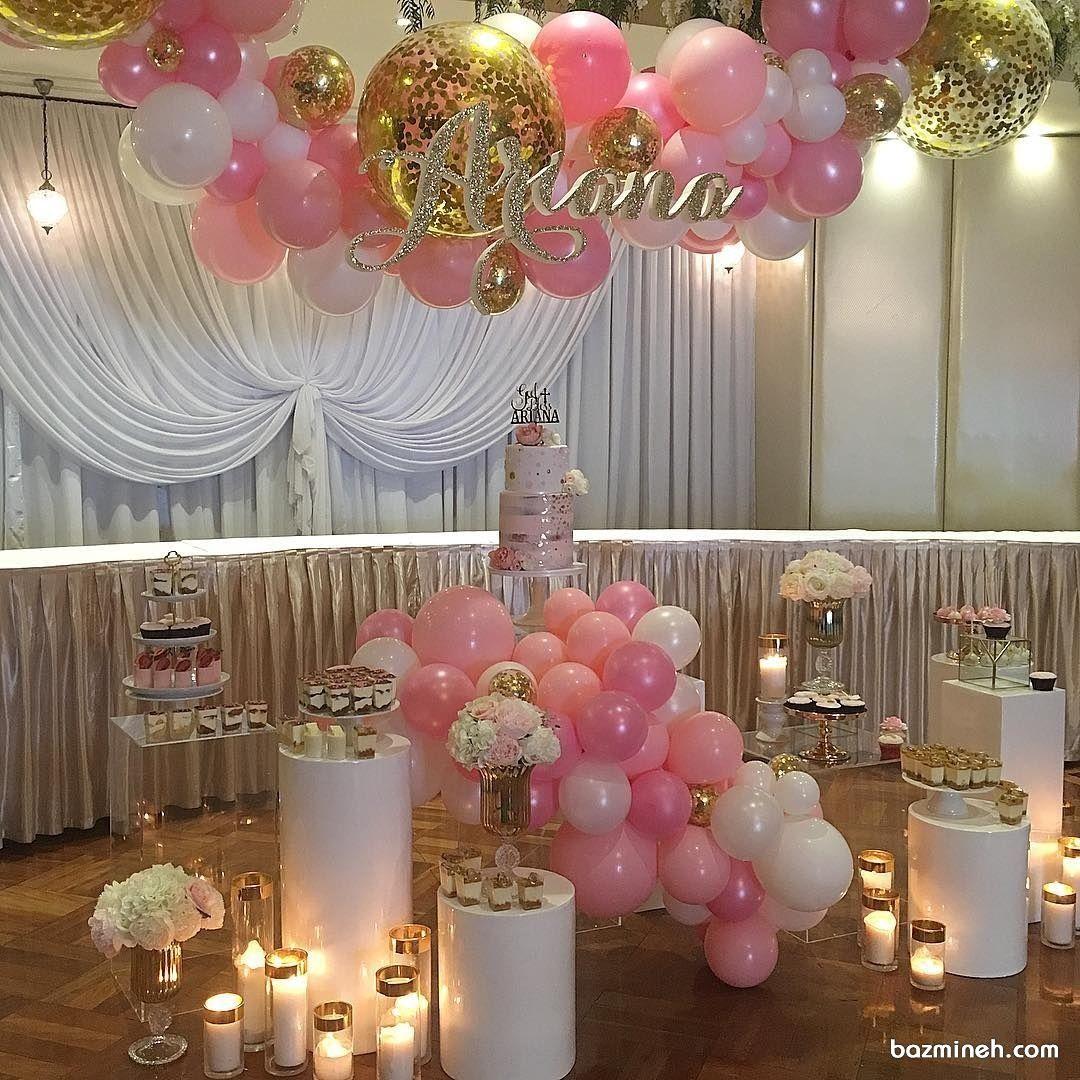 دکوراسیون و بادکنک آرایی جشن تولد دخترانه با تم سفید صورتی Birthday Balloon Decorations Hanging Balloons Balloon Design