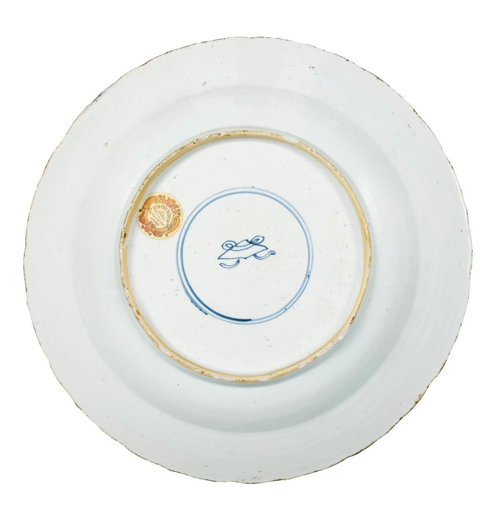 Pin On Porcelain Marks
