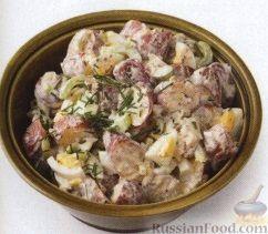 Рецепт: Картофельный салат с яйцами на RussianFood.com