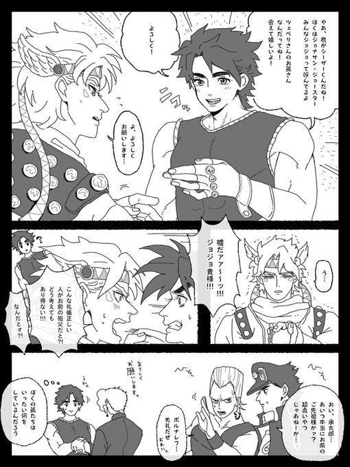 ナルト 51巻 アニメ
