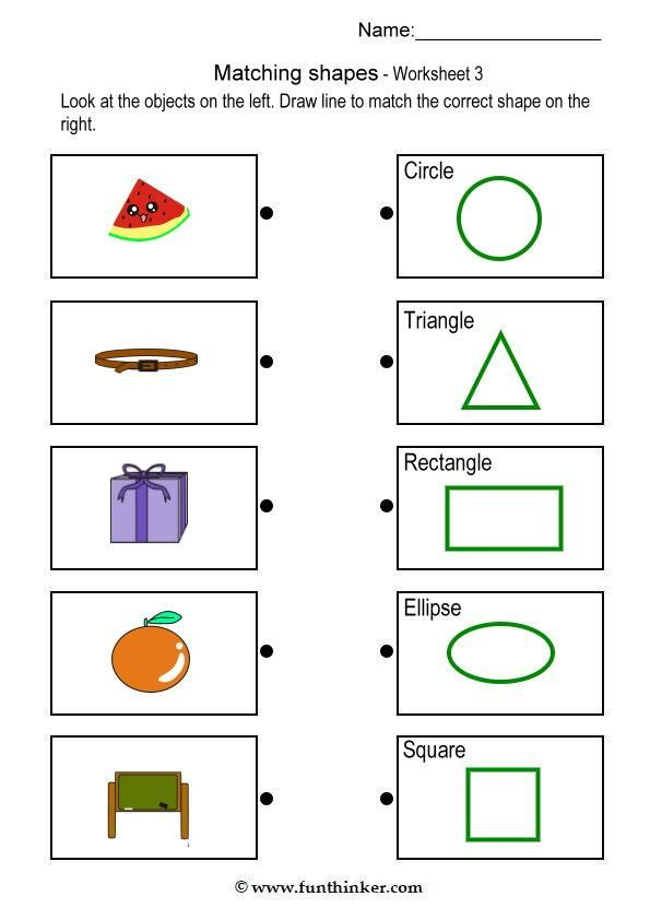 Shape Matching Worksheet Davezan – Kindergarten Shapes Worksheet