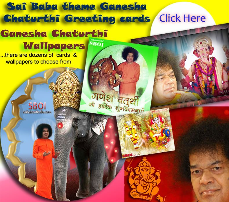 Ganesha Chaturthi Wallpapers Greeting cards Sri Sathya