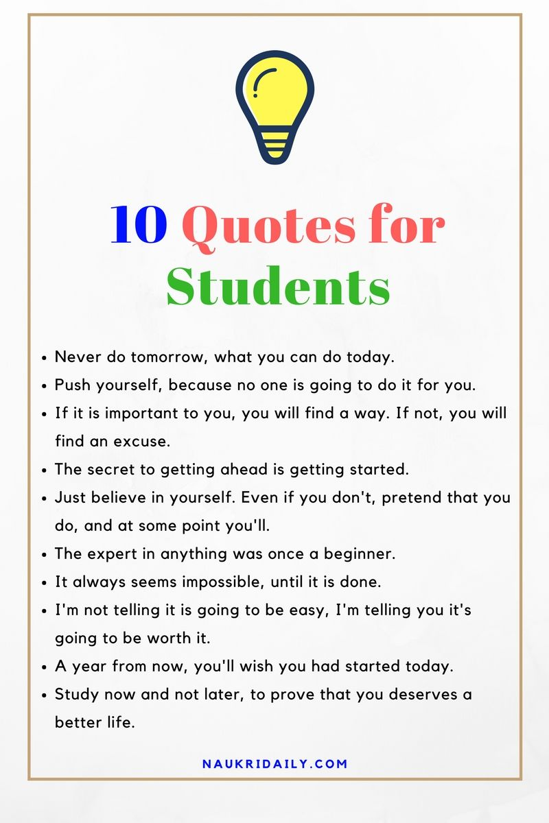 Quotes For Students Must Read And Share These Quotes If You Are Feeling Low To Study .