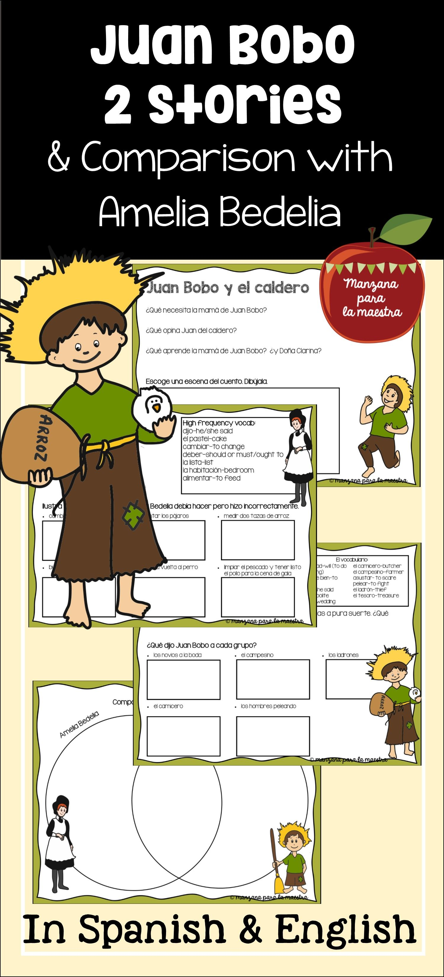 Juan Bobo Reading Comprehension Questions And Activity For
