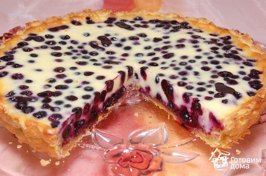 Рецепт пирога со сметаной для теста