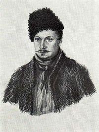 Давыдов Василий Львович