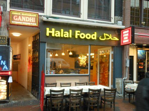 Halal Food Amsterdam Halal Recipes Amsterdam Food Halal